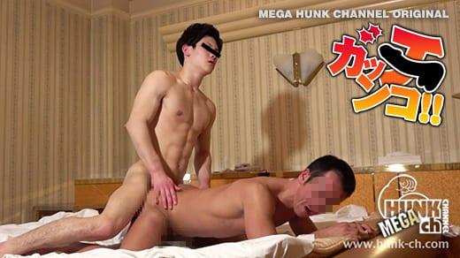 HUNK CHANNEL – GC-0033 – ノンケvsゲイ!!『ガッチンコ!!』笑顔の可愛い色白マッチョな紘太(こうた)くん165cm60kg21歳!!! vs胸筋パンパンガッチリ筋肉のまさゲイ168cm65kg30歳!!