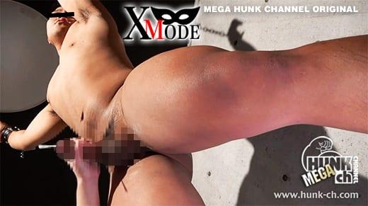 HUNK CHANNEL – XM-0036 – Xに拘束されたノンケの勃起雄魔羅筋肉棒を性女が喰い尽くす!!!ガチムチマッチョな超エロ可愛い海陸(かいり)くん22歳!!拘束、身悶え、勃起、超エロな筋肉が捻れ喜ぶ!!!