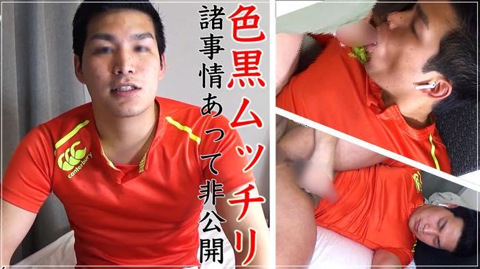 西麻布撮影所 – NS-1102 – 諸事情あって急遽公開!!色黒ムッチリ男子非公開アナルSEX!!