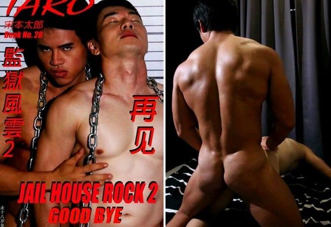 Taro 27 – Jail House Rock 2 – Good Bye