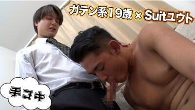 Men's Rush.TV – GONA-059 – スーツ姿のユウトがむっちりガテン系くんに男同士の気持ち良さを教えます