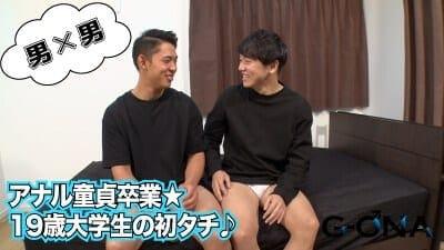 Men's Rush.TV – GONA-065 – ガテン系19歳がアナル童貞卒業!笑顔が可愛い2人の仲良し生SEX☆