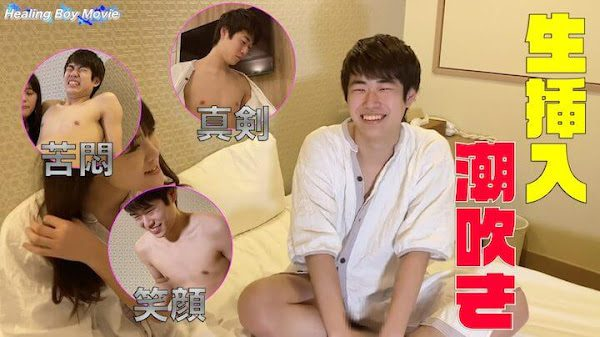 Men's Rush.TV – HBM-200 – 18歳の童顔ノンケ大学生が終始笑顔で生挿入!最後は潮吹きで果てまくる!