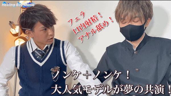 Men's Rush.TV – HBM-320 – 大人気モデルが共演!学生服に身を包みノンケ2人がエッチな遊び!