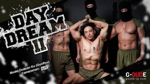 Daydream II