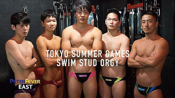 "TOKYO SUMMER GAMES ""SWIM STUD ORGY"""