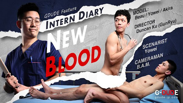 Intern Diary – New Blood